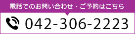03-3565-6107江古田店まで